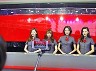 2018北京车展